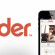 Swipe Right: Harvard Undergrad Entry To Be Handled By Tinder